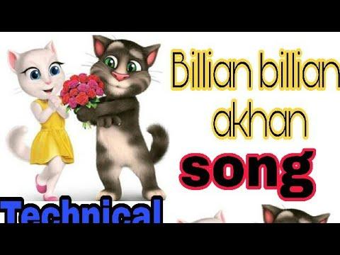 Billian Billian Akha  Song /// Latest Update Full Hd