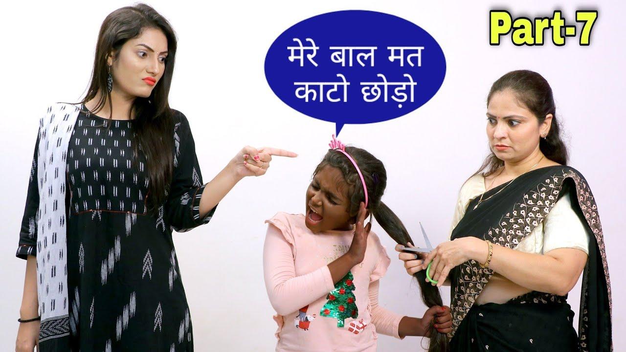 सौतेली माँ ने बच्ची पर ढाया कहर   Final Episode   Hindi Moral stories   Tushar Sonvane