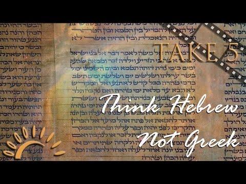 Think Hebrew, Not Greek