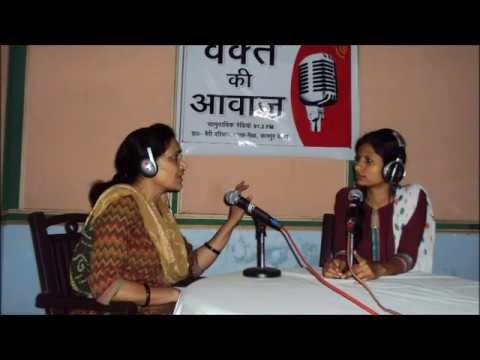 Community Radio in UP