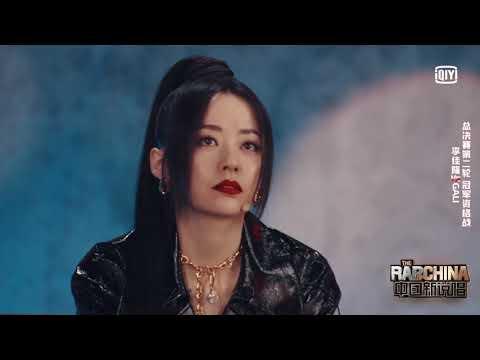 《中國新說唱2020》冠軍資格站純享:GALI《1992》娓娓道來男孩的青春人生|愛奇藝