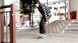 The Polar Skate Co. Promo