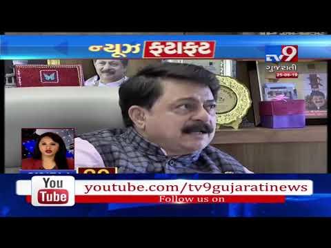 Top News Stories From Gujarat: 25/6/2019| TV9GujaratiNews