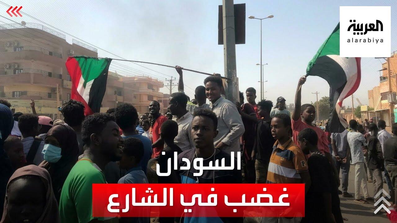 مصادر لـ #العربية: المحتجون في #الخرطوم أغلقوا مناطق الكلاكلة وجبرة وشارع الستين  #السودان  - 08:53-2021 / 10 / 25