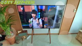 이젤형TV스탠드 마포구벽걸이TV 삼성UN65RU7190…