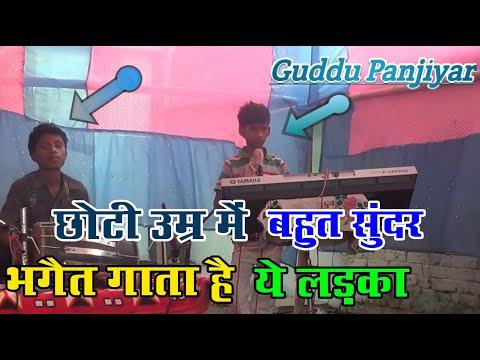 guddu-panjiyar-ka-lokgatha-||-maithili-bhagat-(-बहुत-ही-सुन्दर-भगैत-)
