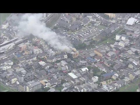 Студия аниме в японском Киото стала местом массового убийства.