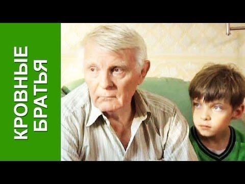 Русский криминальный фильм