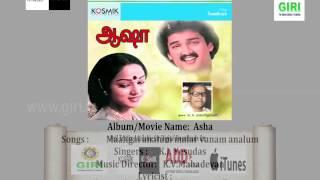 03 Maaligai analum malar vanam analum-slow-Vani Jairam-TamilAshaVaali-