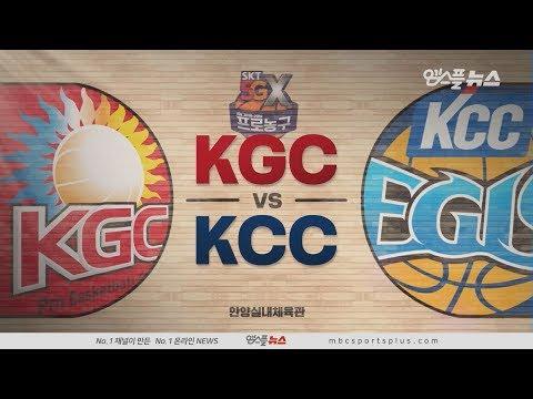 【FULL】 Over time 1 | KGC vs Egis | 20181103 | 2018-19 KBL