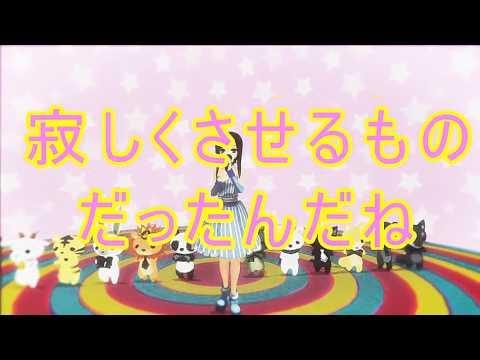 ニコニコ動画の投稿作品の1280x720版です。 http://www.nicovideo.jp/watch/sm27967140 イチサキミキ3rdシングルMMD-PV最新版です、1280x720で上げなおしました ...