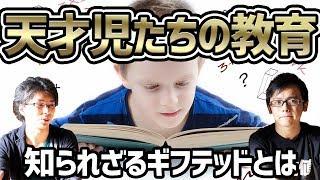 ゲスト 神楽坂やちま https://twitter.com/Yatima_K 42.gift https://www.42.gifts/ ▽あなたも動画で喋ってみませんか?▽ https://forms.gle/EY9nAt3SgqDgLczYA 数学 ...