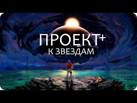 СБОРНИК | СКВОЗЬ