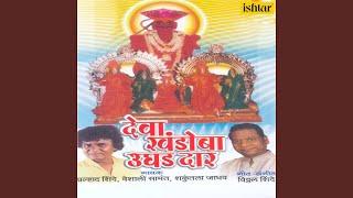 Khanderayacha Bhari Chamatkar