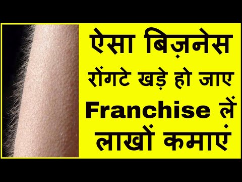 रोज कमाए हज़ारों , Free small business ideas,  low investment, creative business