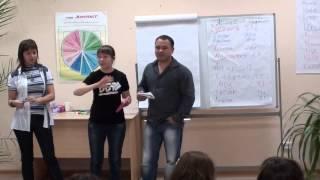 видео тренинг для родителей