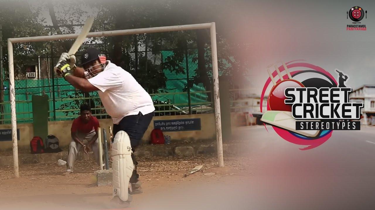 Street Cricket Stereotypes | Paracetamol Paniyaram