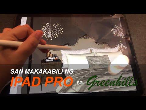 Buying Ipad Pro In Greenhills San Juan