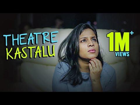 Theatre Kashtalu    Mahathalli