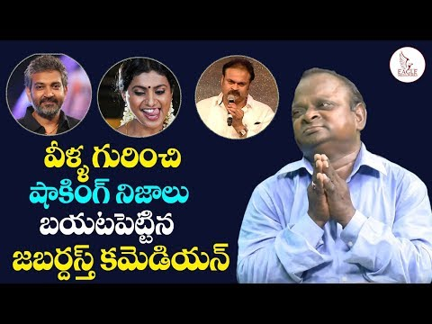 Jabardasth Comedian Karthanandam Full Interview | CineMaa Antharangam | Eagle Media Works