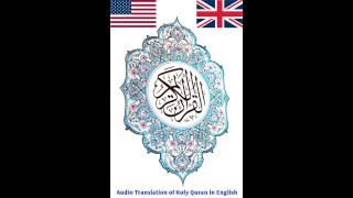 48. Al Fath:  The Victory, Conquest