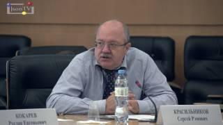 �������� ���� Сергей Красильников, Минэкономразвития РФ: Отношения Россия-ЕС на современном этапе ������