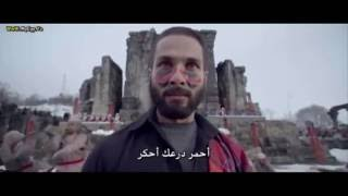 bismil full song – haider مترجمة للعربية