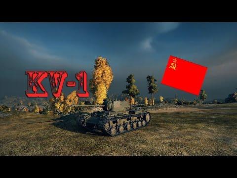 KV-1 Opis i igra