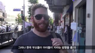 I Hope Seoul Itaewon 02