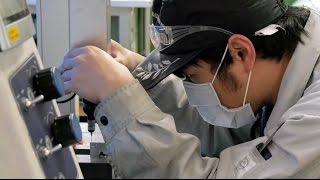 Innovative Technology - Japan : Innovative Technology