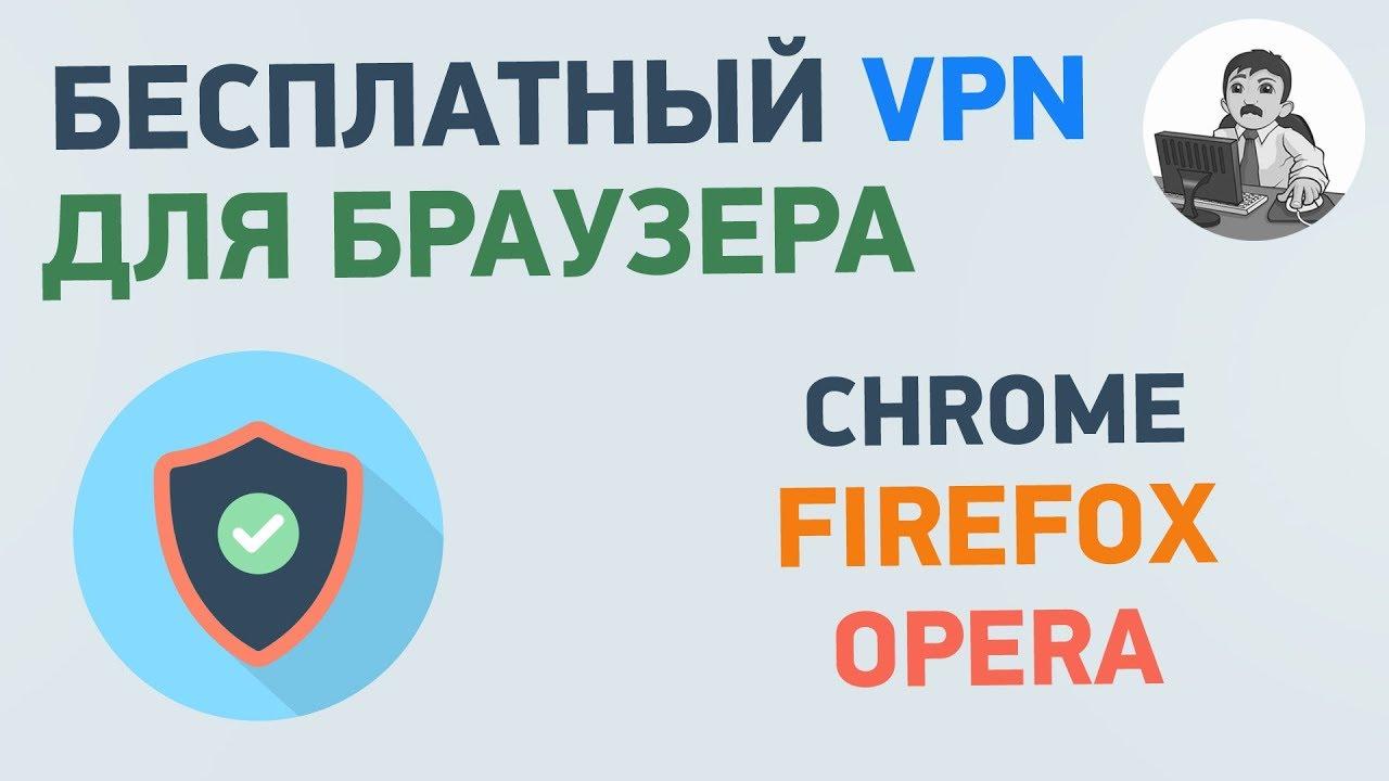 бесплатный антибаннер для браузера
