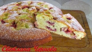 Пирог с ревенем и клубникой,очень  вкусный/Cake with rhubarb and strawberries