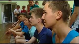 05 04 18 Моя Удмуртия Инфоканал Новости спорта