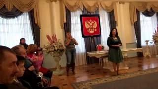 Бриллиантовая свадьба. ЗАГС Смоленск. Сильновы Ольга и Алексей. 1