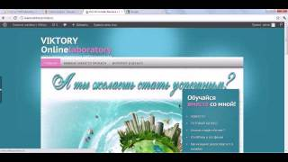 создание сайта на заказ.avi(, 2012-02-23T14:31:45.000Z)