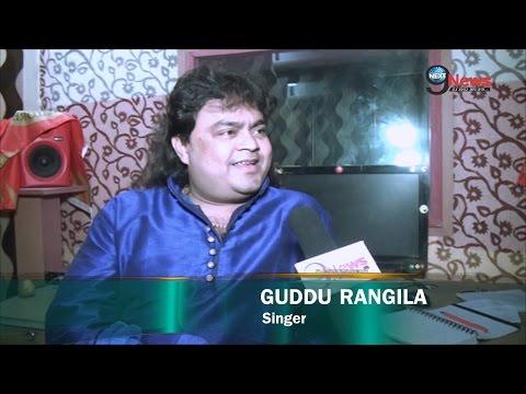 भोजपुरी संगीत के डायमंड स्टार Guddu Rangeela से ख़ास मुलाक़ात | EXCLUSIVE Interview – Aamne Saamne