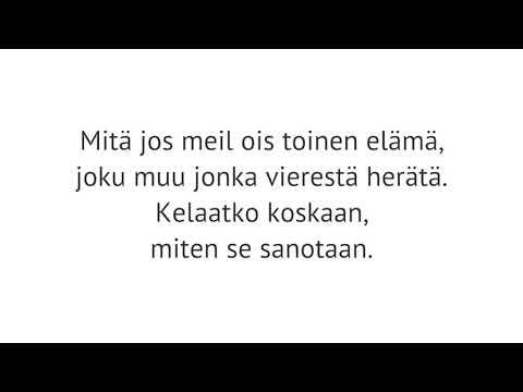 Ida Paul & Kalle Lindroth - Hakuammuntaa, Instrumental guitar cover/Karaoke