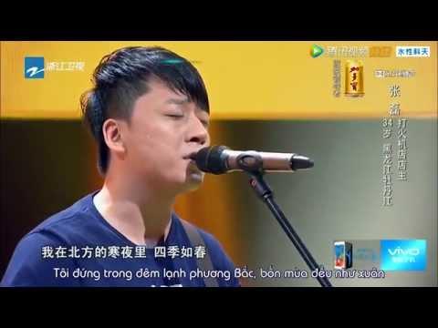 Trương Lỗi (Zhang Lei)