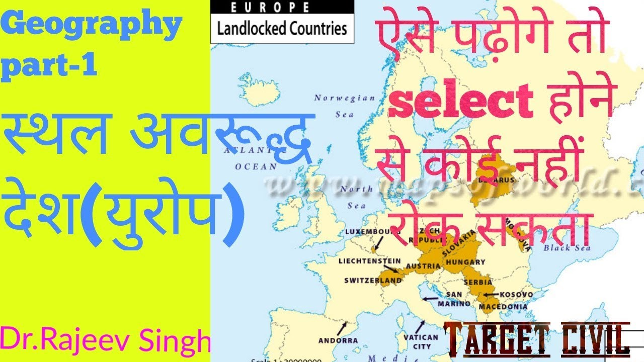 world map europe part 1hindigeography for upscgeography lecture for state psc