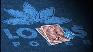 Профессиональная игра на 3 столах Snap Poker (сеть 888)