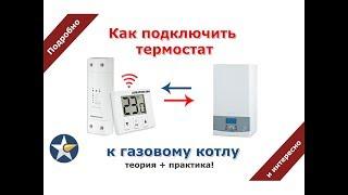 Как подключить розетку для интернета и телефона: схема и устройство, инструкция с фото и видео » Аква-Ремонт