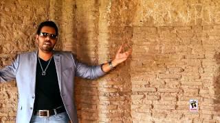 latest album a glance of akhiyan   kanth kaler   brand new sad song 2013