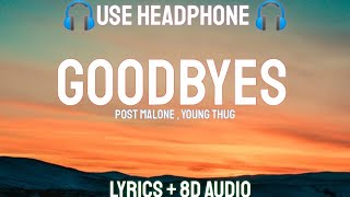 Post Malone - Goodbyes ft. Young Thug (Lyrics / Letra / 8D Audio /Spanish / Bass Boosted)