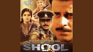 Main Aai Hoon U.P.Bihar Lootne - Remix