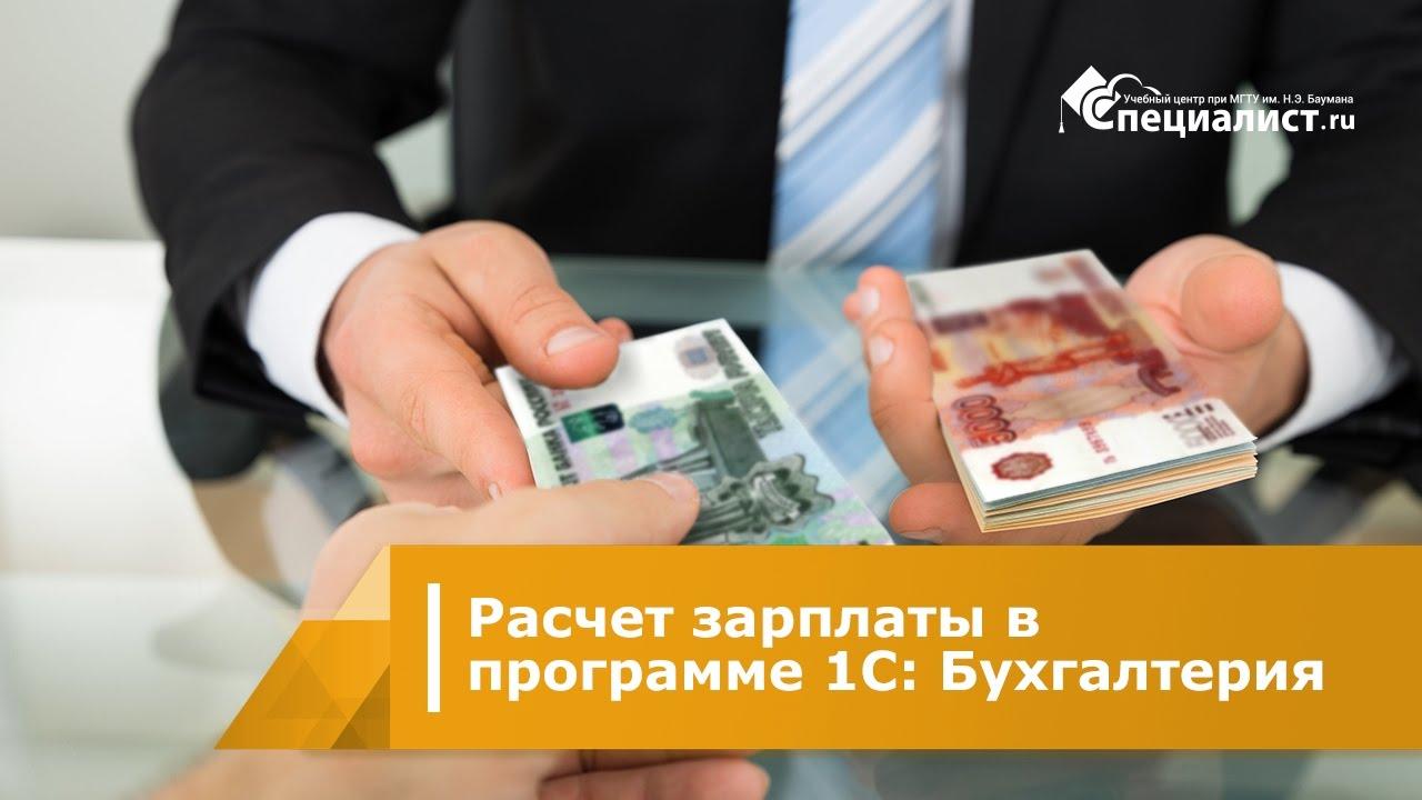 Мгту бухгалтерия госпошлина за выдачу свидетельства о регистрации ип