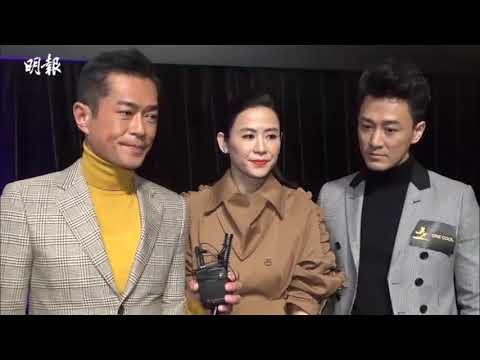 【勁開戲】古天樂電影公司大曬冷 避談製作總投資額
