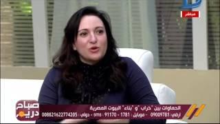 صباح دريم | مؤلفة كتاب «حماتي ملاك»: كنت هقتل جوزي أو أدخل مستشفى المجانين