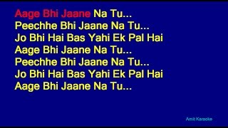 Aage Bhi Jaane Na Tu - Asha Bhosle Hindi Full Karaoke with Lyrics