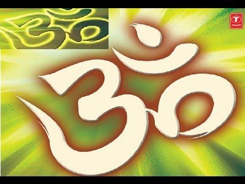 Om Chanting By Anuradha Bhatt