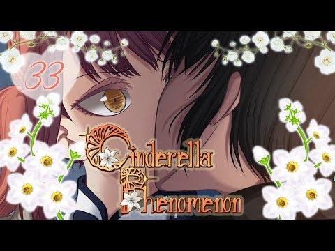 ♡ Cinderella Phenomenon (Otome) Fritz Route: 33 - Aching Heart ♡